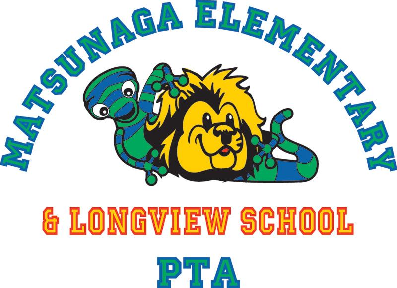 Matsunaga/Longview PTA